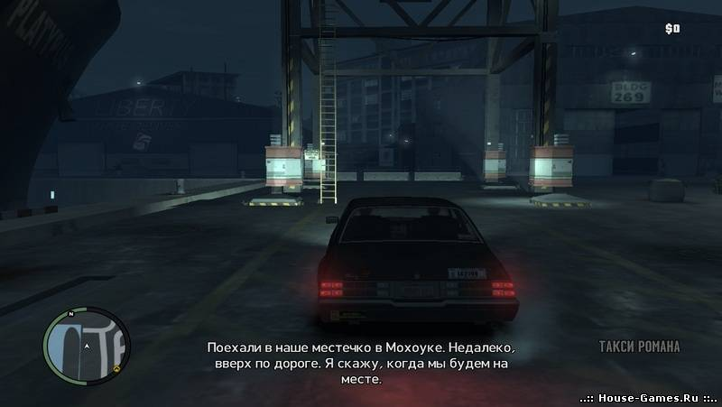 Grand Theft Auto IV (2008/RUS/ENG/Repack by Spieler) , картинка номер 89339